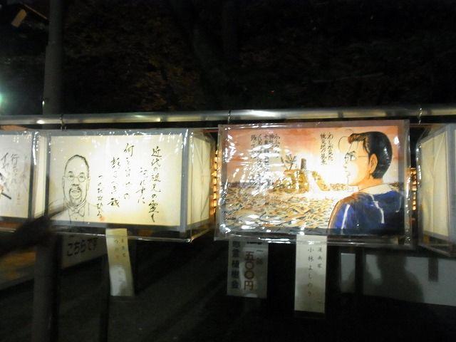 靖国神社みたままつり2011 (19)