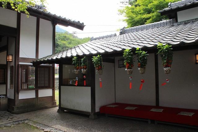 小暮茶寮 (9)