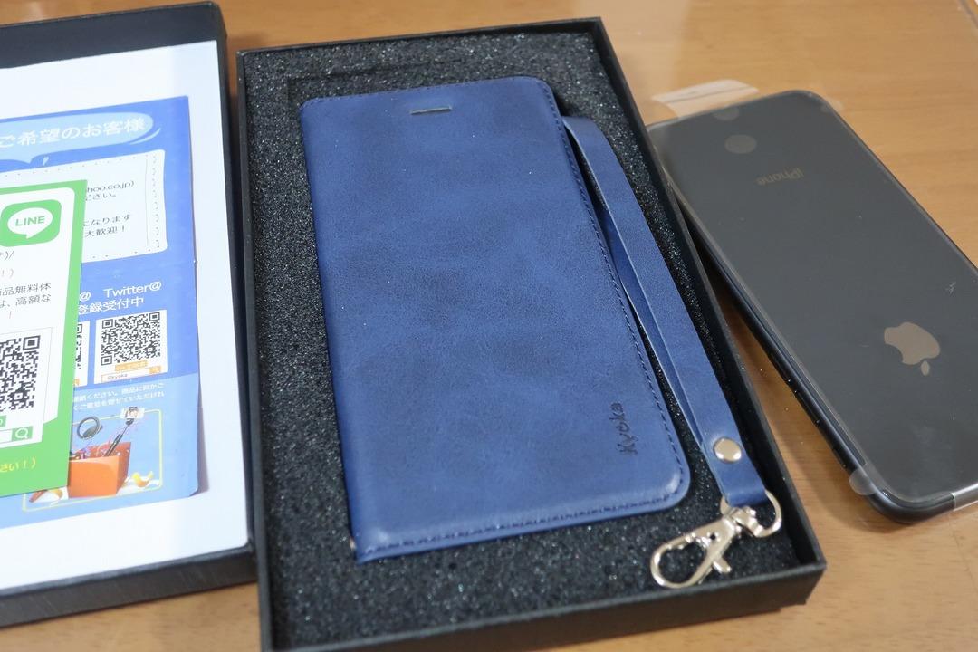i-phone8ケース (2)