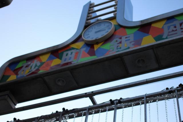 砂町銀座 (7)