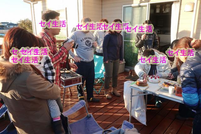 秀芸さん新年会 (16)