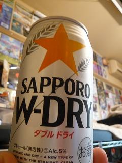 サッポロ W−DRY