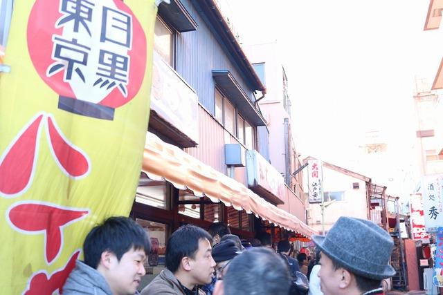 京成立石江戸っ子 (4)
