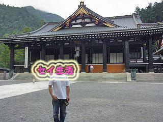 久遠寺 (10)