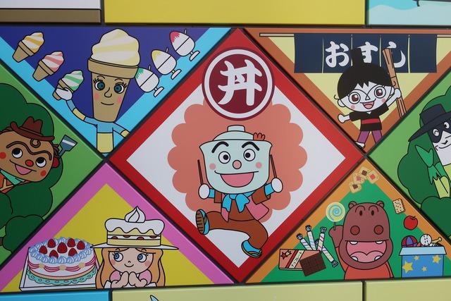 仙台アンパンマンミュージアム (35)