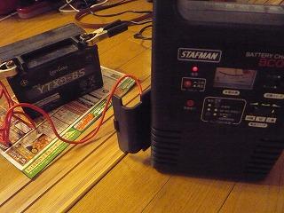 バッテリーと充電器
