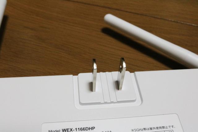 WEX-1166DHP (4)