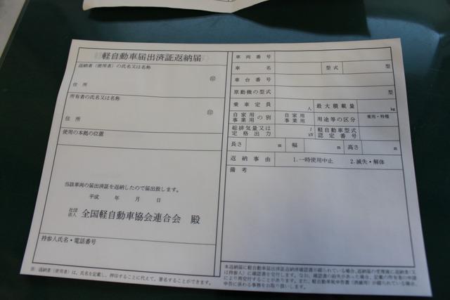 書類 (2)