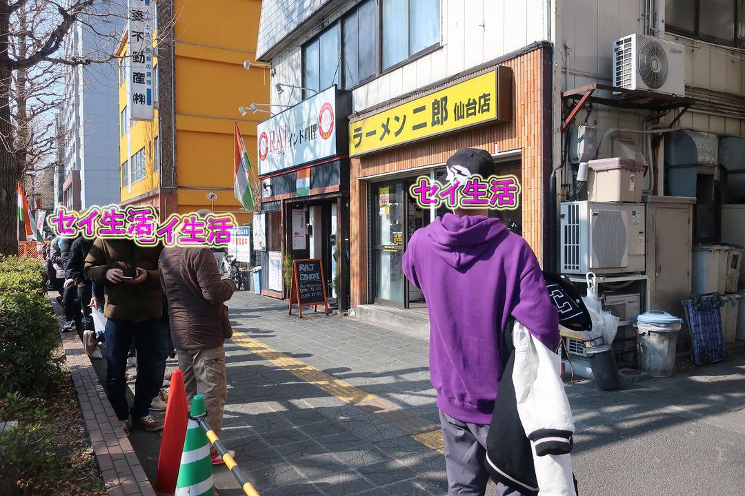 仙台二郎 (8)