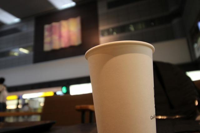 cafebene (4)
