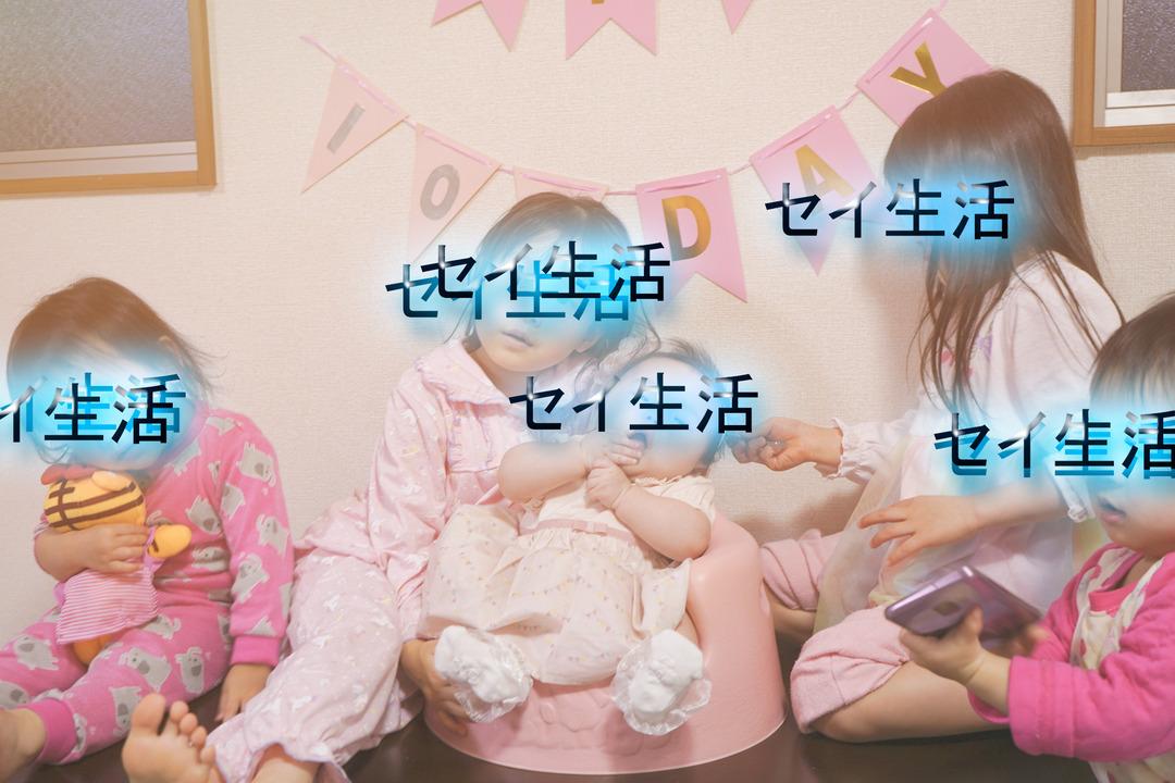 お食い初め (1)
