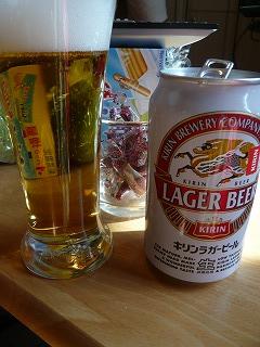 麒麟ラガービール