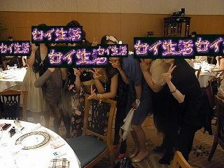 結婚式 (5)
