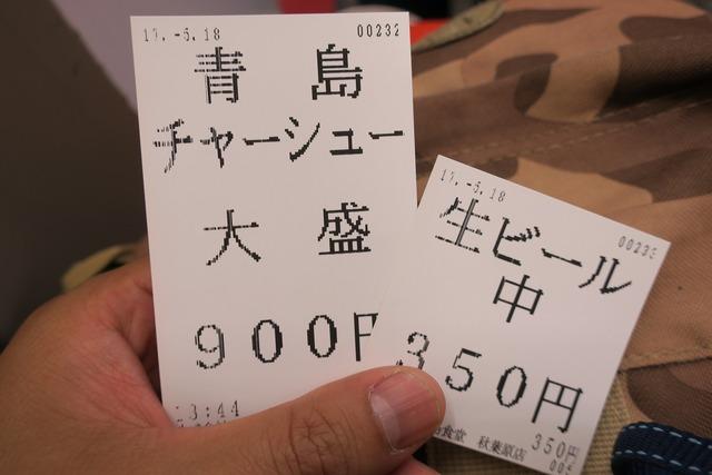 青島ラーメン (8)