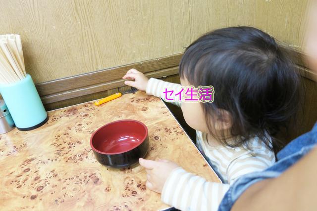 甘味菓子喫茶梅むら (7)