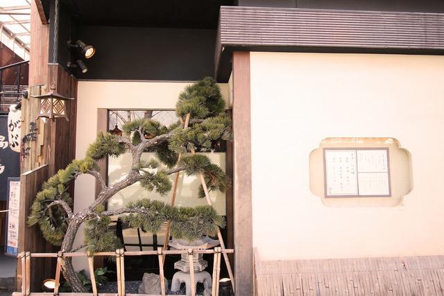松六家 (8)