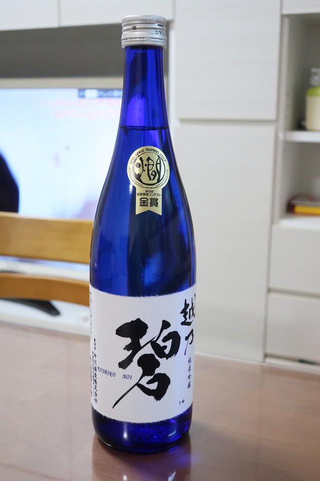 碧 (2)