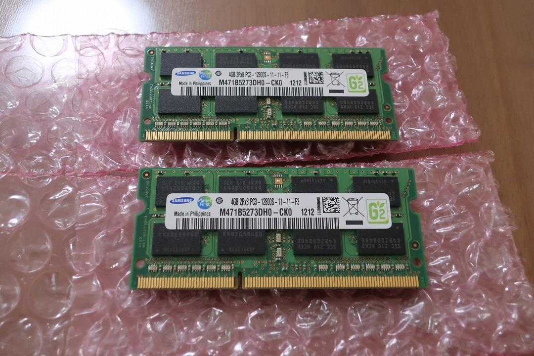 DDR34GBメモリ (4)