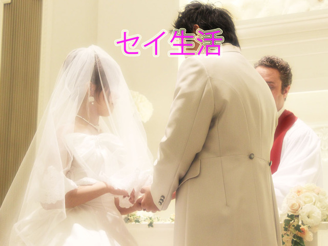 結婚式 (3)