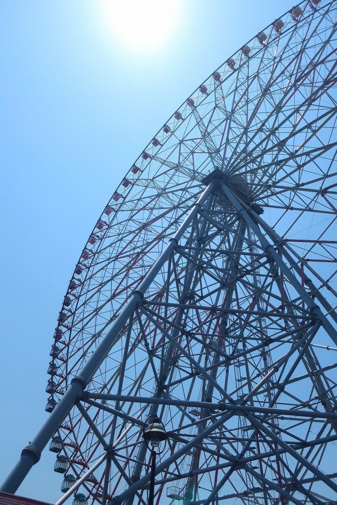 葛西臨海公園 (2)