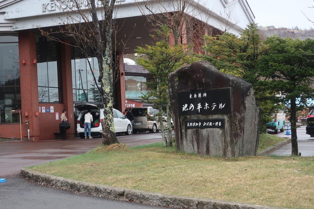 信州長野旅行 (7)