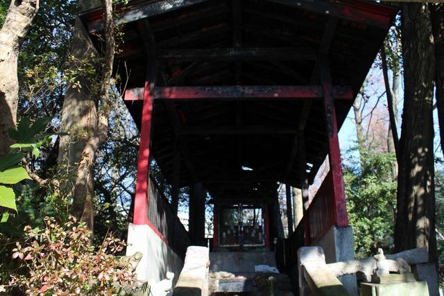 井之頭公園お稲荷様 (1)