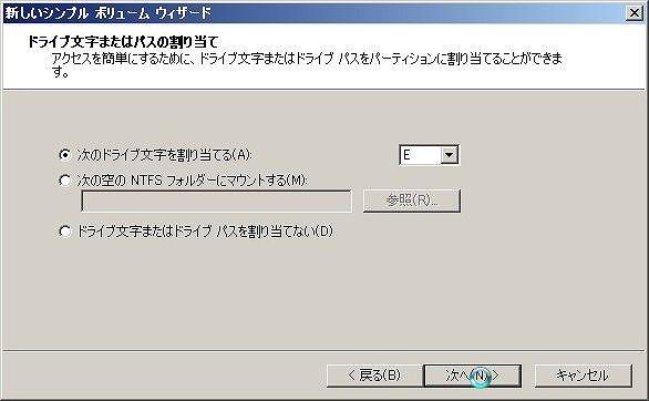 SSD化 (9)