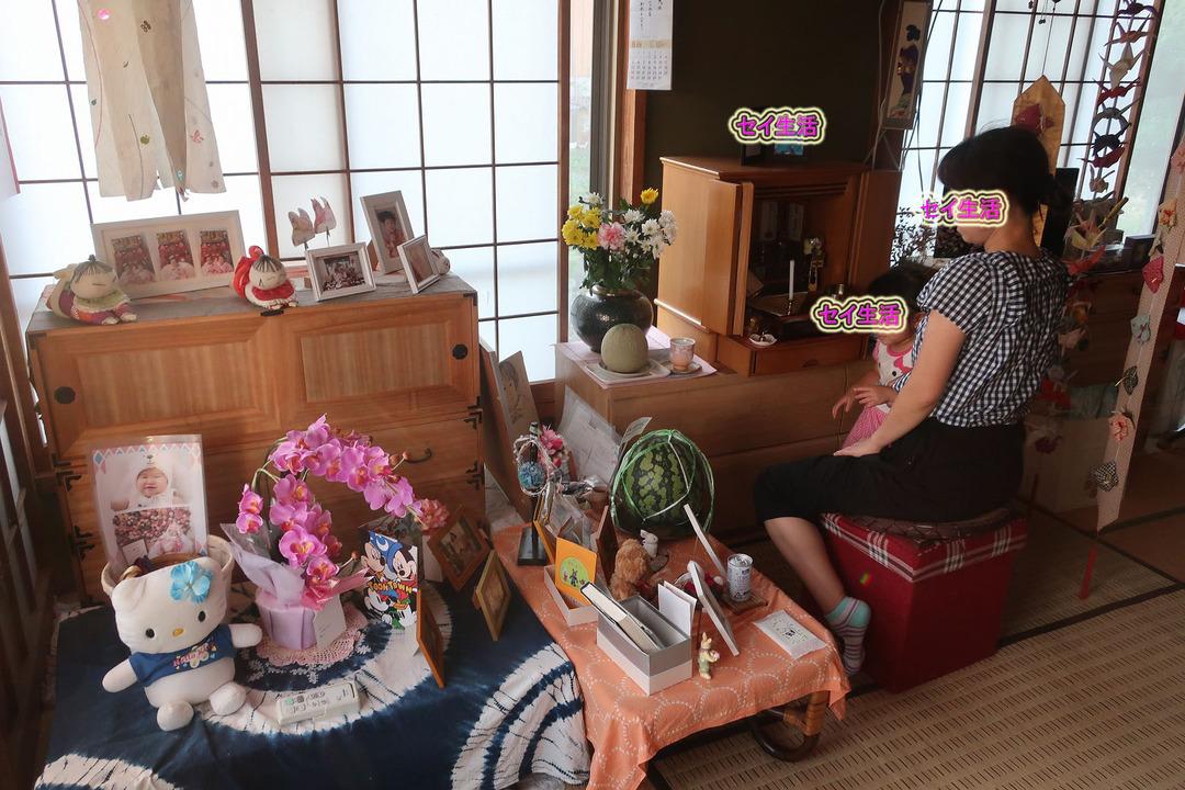 仙台の実家に帰省 (23)