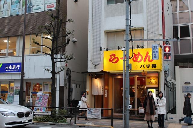 バリ男 (1)