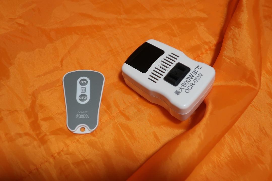 電機器具専用 リモコンコンセント [品番]07-8251 OCR-05W (2)