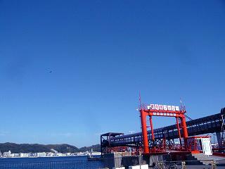 久里浜の港