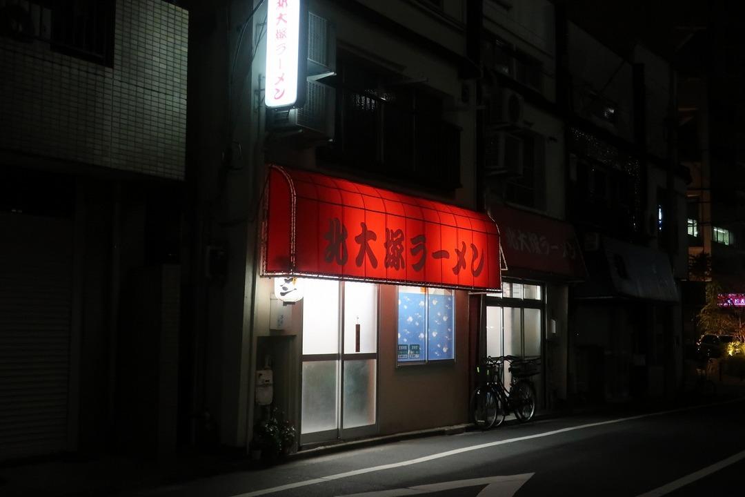 大塚 (21)
