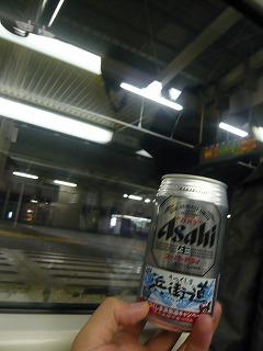 新幹線とビール