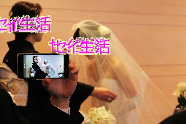結婚式 (6)