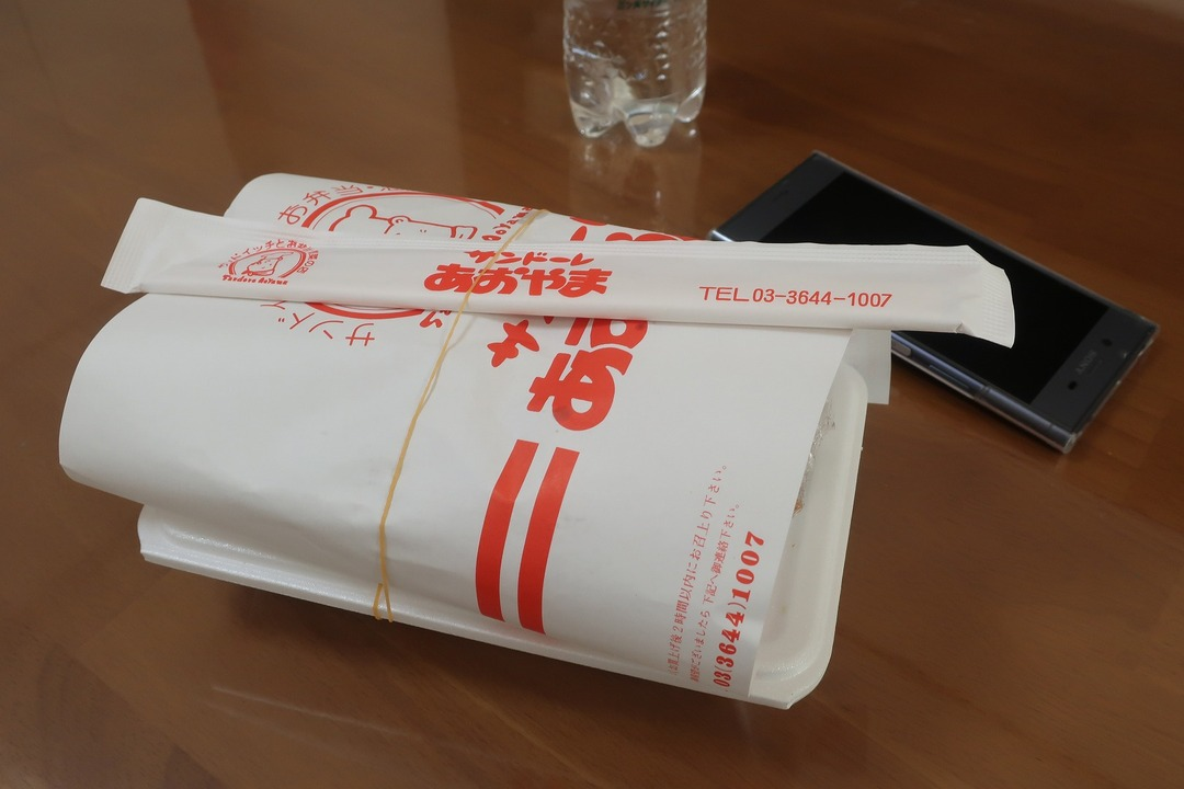 サンドーレあおやまののりから弁当 (1)