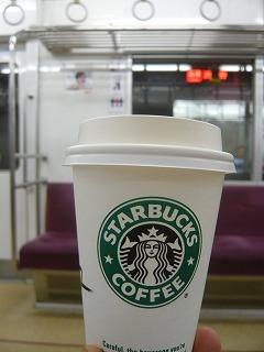 電車とスタバのコーヒー