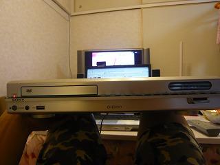 NAV-E900