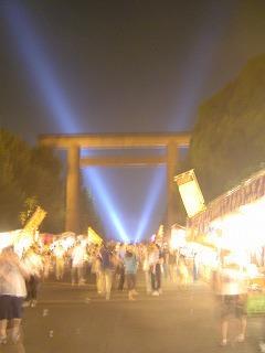 靖国神社みたま祭1