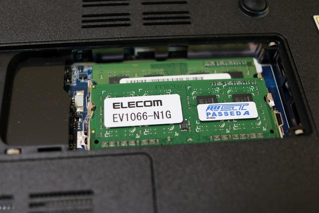 SAMSUNG DDR3 2GB PC3-8500S (6)