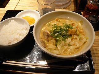 千吉カレーうどん (1)