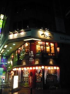 横浜中華街 (13)