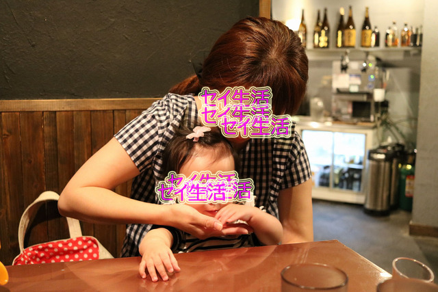 三ツ矢堂製麺 (11)
