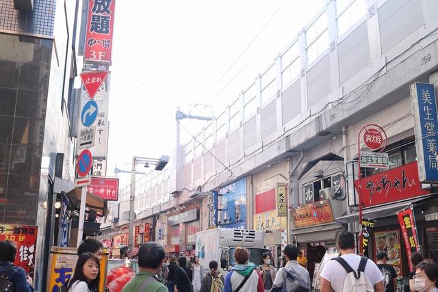 上野 (1)