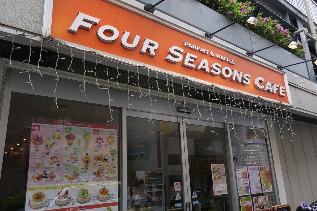FOURSEASONSCAFE(フォーシズンズカフェ) (3)