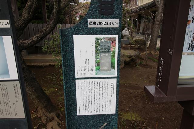 龍眼寺 (4)