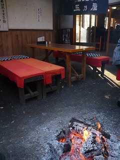 玉乃屋の焚き火