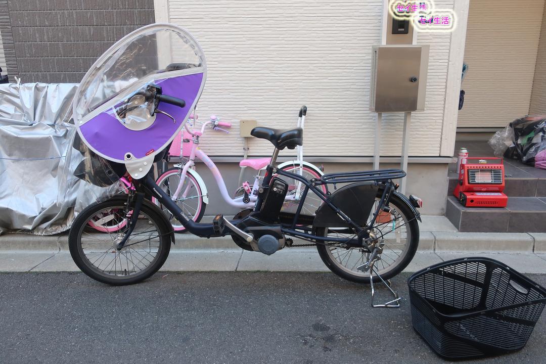 自転車にリアチャイルドシート (5)