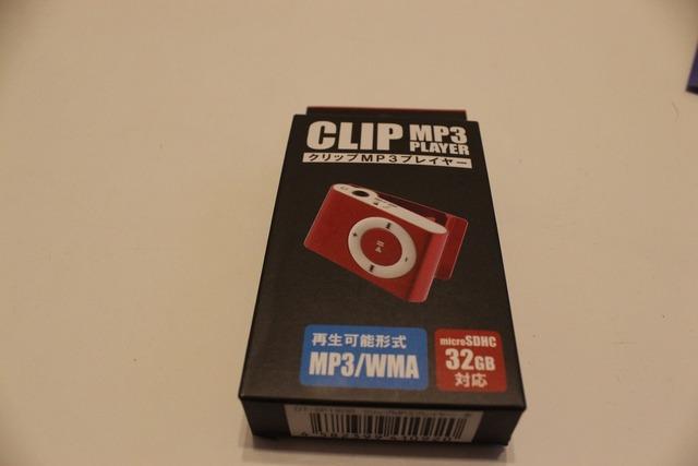 クリップMP3プレーヤー (2)