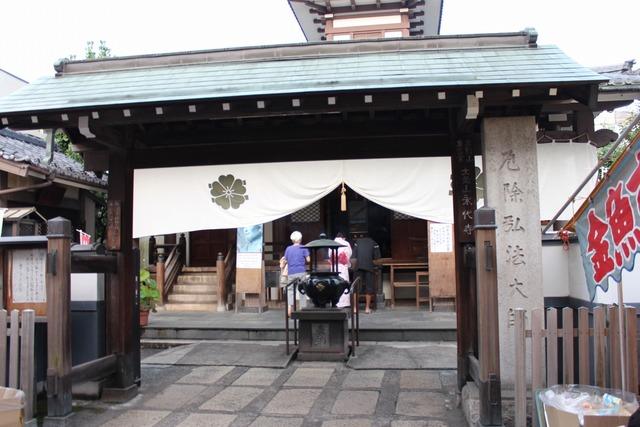 富岡八幡宮本祭り (9)