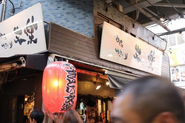 上野 (7)